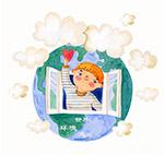 水彩世界环境日插图