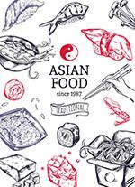 亚洲美食海报