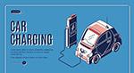 生态汽车充电登陆页