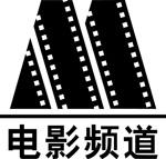 电影频道标志