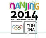 南京青年奥运会