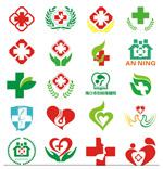 医院标志集合