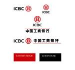 工商银行logo