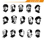 毛泽东头像1