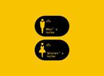 男女浴标志