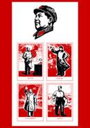 红色革命文化