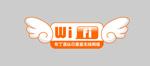 WIFI小图标
