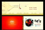 亚洲 国产 日韩 在线 一区