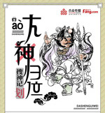 日本大胆欧美人术艺术