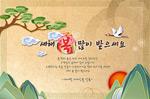 韩式传统文化插画