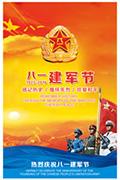 chinese中国china国产