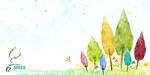 水彩树手绘插画