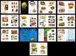 中式菜谱模板