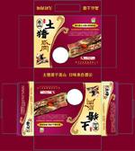 土猪咸肉食品包装