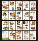 简洁饭店菜谱