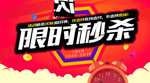 国产亚洲日韩在线播放不卡
