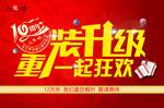 中文字幕大香视频蕉免费