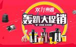 青青在线精品2019国产
