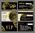 龙纹VIP会员卡