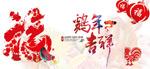 日韩精品一区二区中文