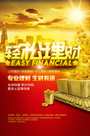 亚洲中文字幕在线不卡电影
