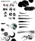 中国风水墨元素