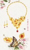 中式婚嫁四金元素
