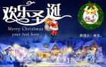 梦幻欢乐圣诞