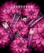 化妆品补水广告