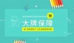 中文字幕人成乱码在线观看