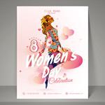 妇女节海报矢量
