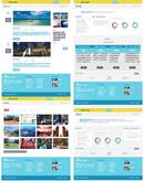 欧美旅游网页