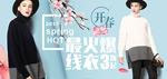 淘宝春季女装海报
