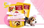 淘宝宠物零食海报