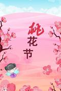 大香中文字幕伊人久热大