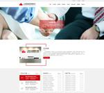 律师事务所网页