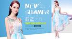 蔚蓝之夏连衣裙