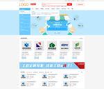 施工承包平台网页