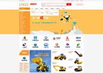 机械工程设备网站