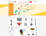 工程仪器电商网页