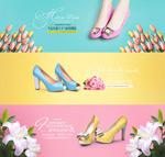 女鞋超频海报