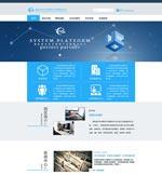 互联网产业园网站