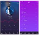 音乐app界面