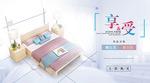 淘宝中式家具大床