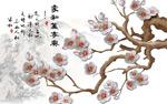 浮雕梅花背景墙