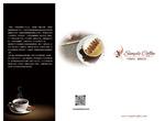 咖啡折页宣传单