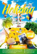 欧美假期旅游海报