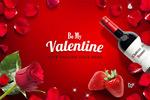 情人节玫瑰海报
