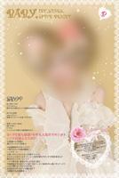 日系杂志内页