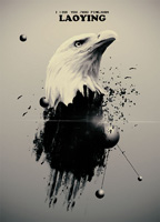 雄鹰创意插画海报